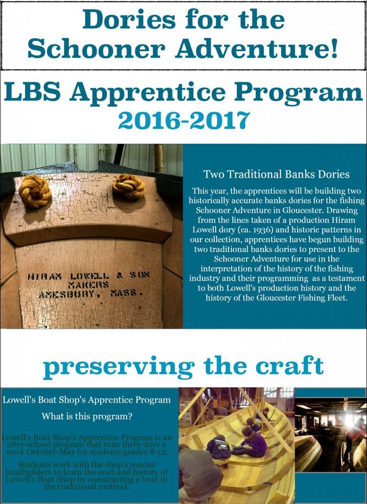 2017-apprentice-program